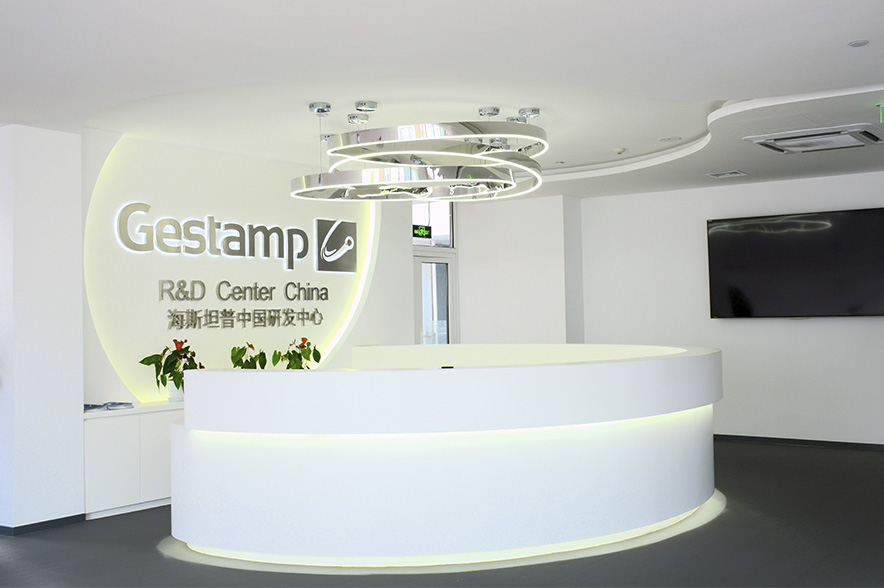Gestamp R&D China
