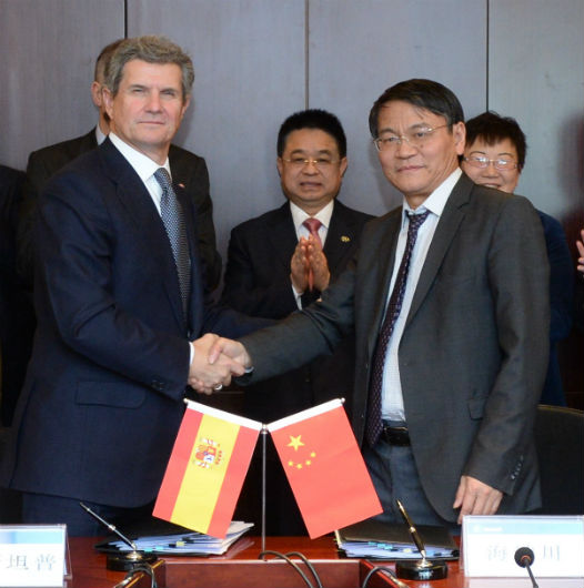 Gestamp signs a Joint Venture agreement with BHAP in China.